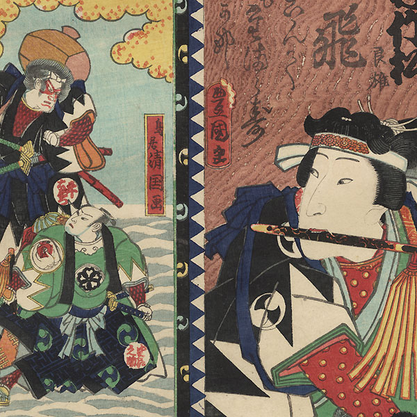 Yu Brigade, Third Group, Sengaku-ji Temple in Takanawa: Ichimura Takematsu III as Oboshi Rikiya, 1864 by Toyokuni III/Kunisada (1786 - 1864)