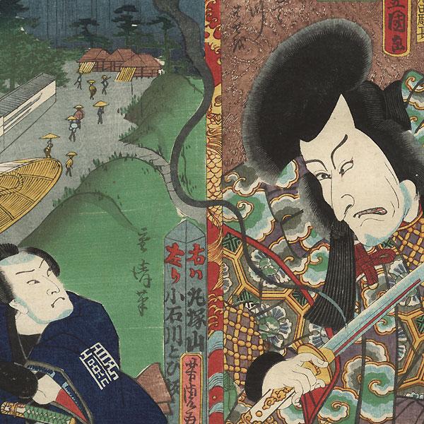 No Na Koishikwaka, Sixth Group, Ichikawa Hakuen as Inuyama Dosetsu, 1864 by Toyokuni III/Kunisada (1786 - 1864)