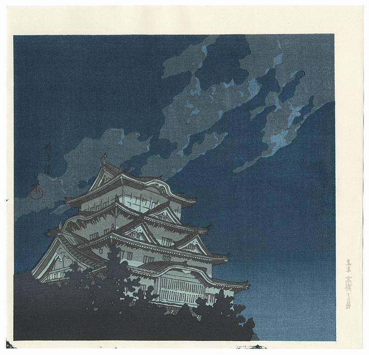 Himeji Castle by Hasui (1883 - 1957)