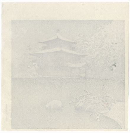 Evening Snow at Golden Pavilion by Hasui (1883 - 1957)