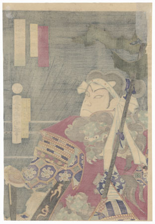 Nakamura Shikan as a Samurai in a Lion Vest, 1876 by Kunichika (1835 - 1900)