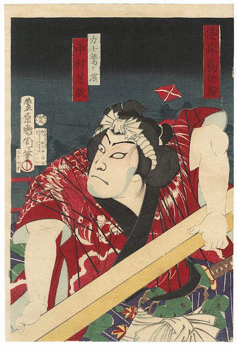 Nakamura Shikan as a Sumo Wrestler, 1877 by Kunichika (1835 - 1900)