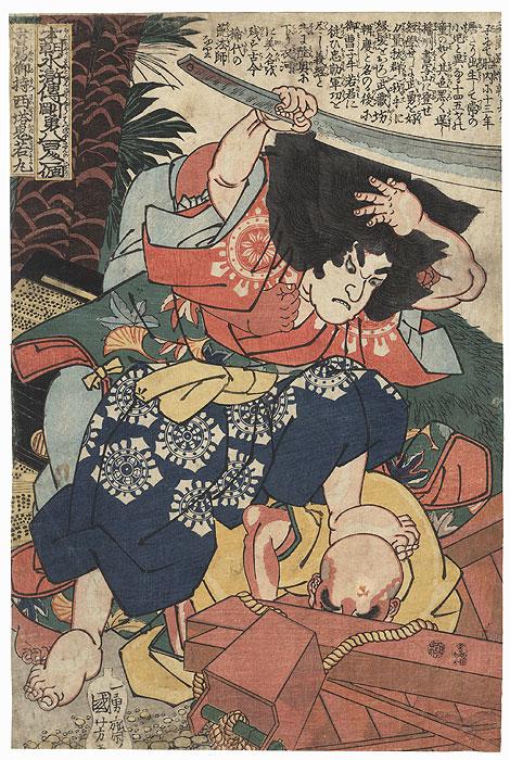 Shosha Gomotsu Saito Oniwakamaru, circa 1830 by Kuniyoshi (1797 - 1861)