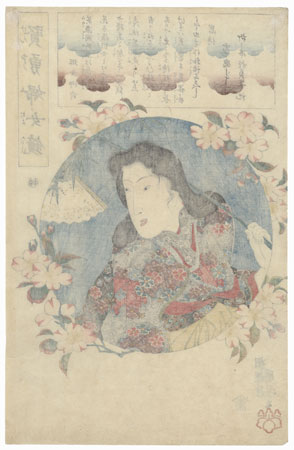 Hanjo-gozen with Cherry Blossoms, circa 1843 by Kuniyoshi (1797 - 1861)