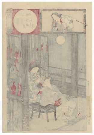 Yamashiro, Moon after Rain over an Old Temple, Mitsuuji and Tasogare, No. 46 by Chikanobu (1838 - 1912)