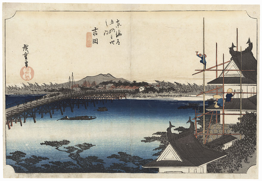 The Bridge Over the Toyokawa River at Yoshida, circa 1833 - 1834 by Hiroshige (1797 - 1858)