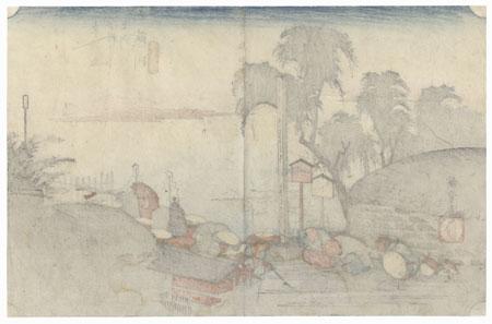 The Boundary Marker near Fujikawa, circa 1833 - 1834  by Hiroshige (1797 - 1858)