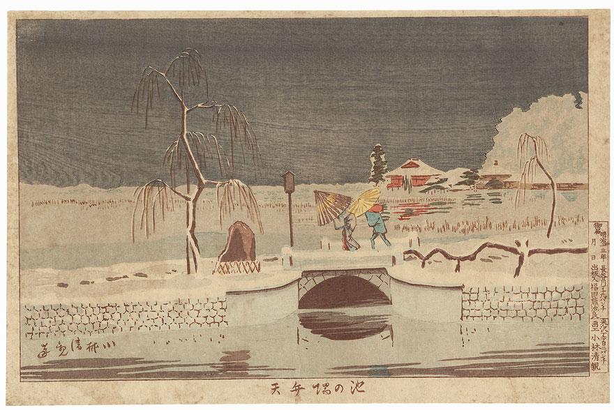Benten Shrine at Ikenohata by Kiyochika (1847 - 1915)