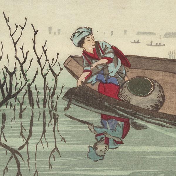Morning on the Water, Omori by Kiyochika (1847 - 1915)