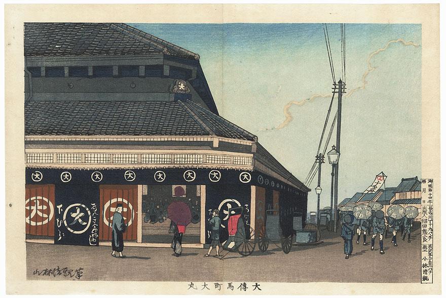 The Daimaru Dry Goods Store in Odenma-cho by Kiyochika (1847 - 1915)