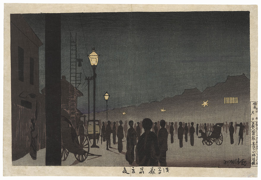 Summer Evening at Asakusa Kuramae by Kiyochika (1847 - 1915)