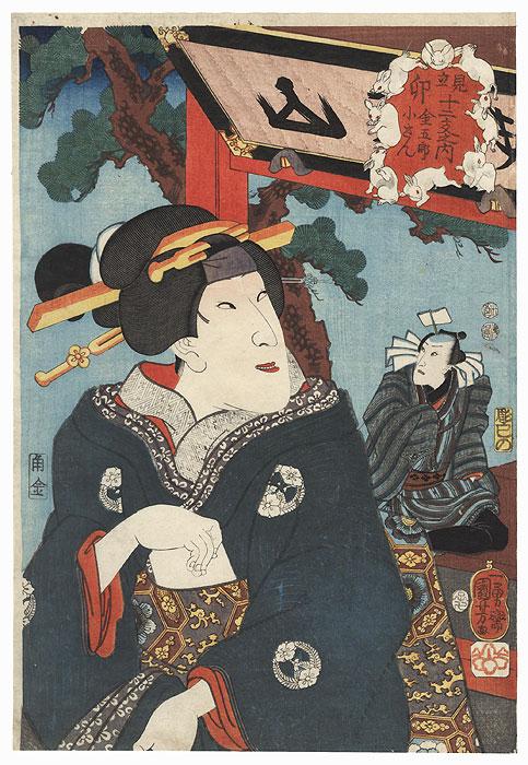 Hare: Ichikawa Danjuro VIII as Kingoro and Bando Shuka I as Kosan, 1852 by Kuniyoshi (1797 - 1861)