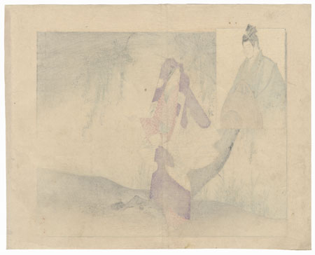 Beauty in a Spider Web Kimono Kuchi-e Print by Meiji era artist (not read)