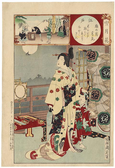 Edo, Moon over the Pleasure Quarters, Takao  by Chikanobu (1838 - 1912)
