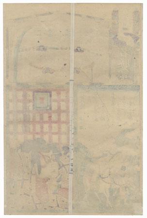 Ko Brigade, Fifth Group, Shibuya: Ichikawa Shinnosuke IV as Shibuya no Konnomaru, 1863 by Toyokuni III/Kunisada (1786 - 1864)