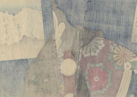 Ichikawa Danjuro IX as Benkei in the Play Kanjincho, 1890 by Yoshitoshi (1839 - 1892)