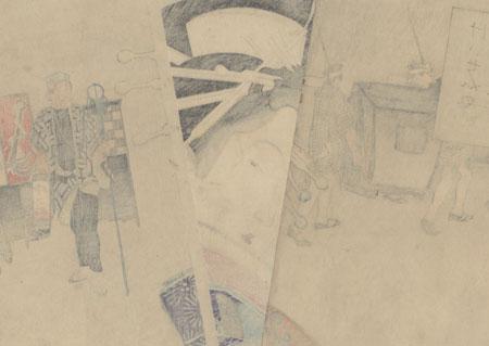 The Tempo Era by Kiyochika (1847 - 1915)