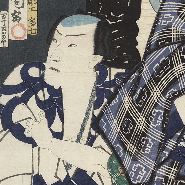 Kabuki Double Portrait by Kunichika (1835 - 1900)