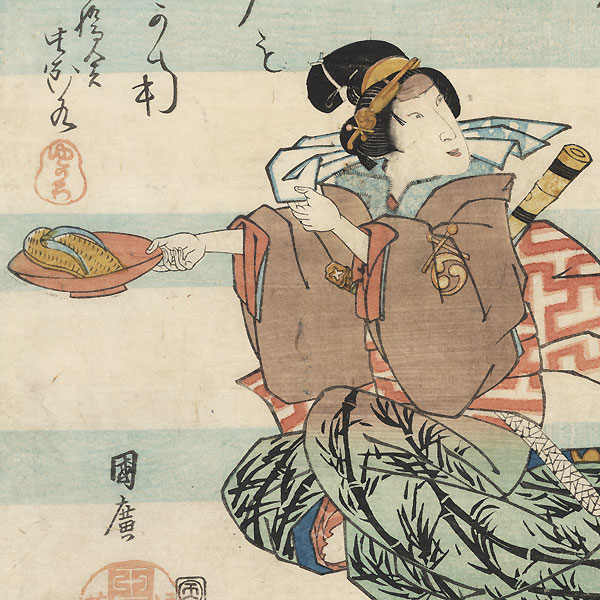 Beauties as Street Knights, 1832 by Kunihiro (active circa 1815 - 1843)