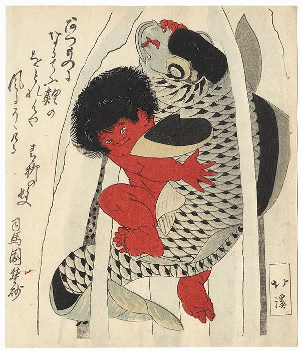 Kintaro and the Giant Carp Surimono by Hokkei (1780 - 1850)