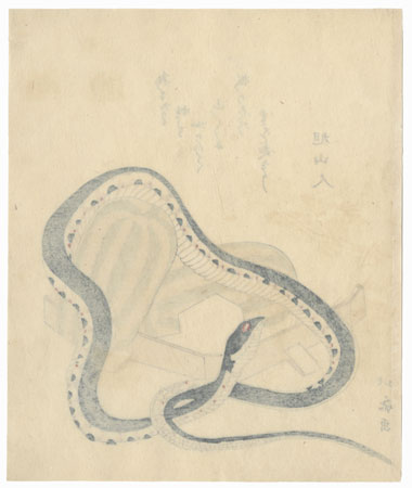 The Chomonju: Snake and Melons Surimono by Hokkei (1780 - 1850)