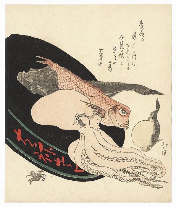 Kanagawa: Sea Life Surimono by Hokkei (1780 - 1850)