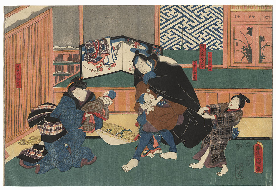 Asakura Togo Saying Goodbye to His Family, 1847 - 1852 by Toyokuni III/Kunisada (1786 - 1864)