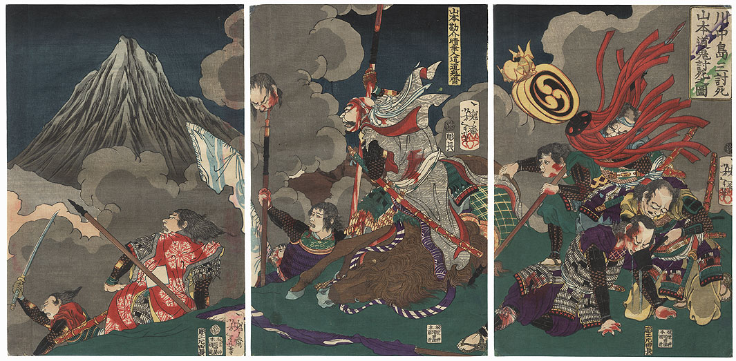 Three Deaths at Kawanakajima, 1867 by Yoshitoshi (1839 - 1892)