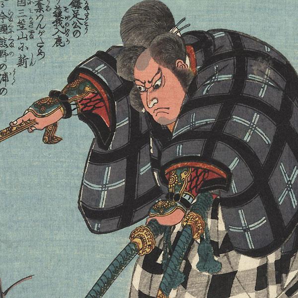 Minamoto no Muneyuki Ason, Poet No. 28 by Kuniyoshi (1797 - 1861)