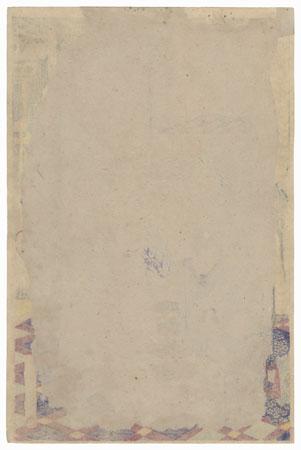 Hotaru, Chapter 25 by Kunichika (1835 - 1900)