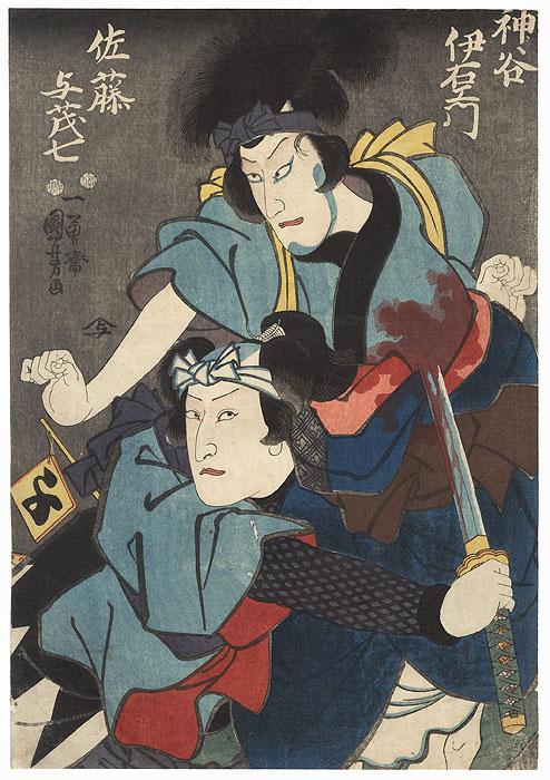 Ichikawa Kodanji IV as Sato Yomoshichi and Ichikawa Danjuro VIII as Tamiya Iemon, 1848 by Kuniyoshi (1797 - 1861)