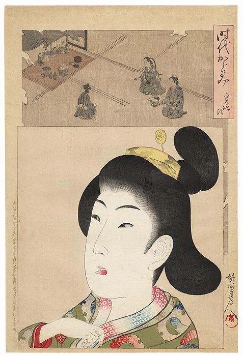 The Kan'en Era (1748) by Chikanobu (1838 - 1912)