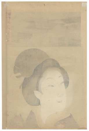 The Koka Era (1844 - 1848) by Chikanobu (1838 - 1912)