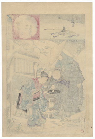 Mikawa, Snow at Okazaki, Kofuyu and Ishikawa Goemon, No. 11 by Chikanobu (1838 - 1912)
