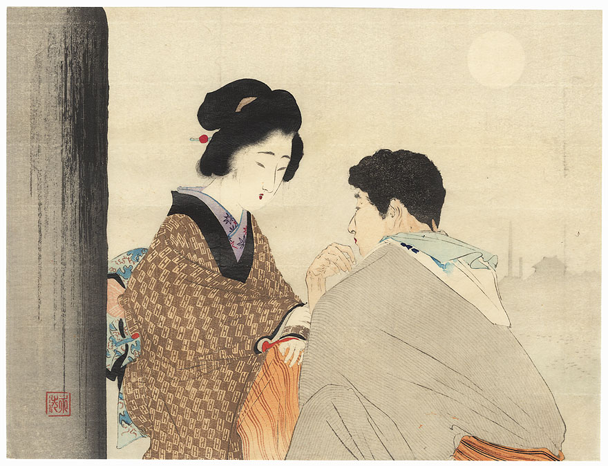 Whispering Kuchi-e Print, 1897 by Tomioka Eisen (1864 - 1905)