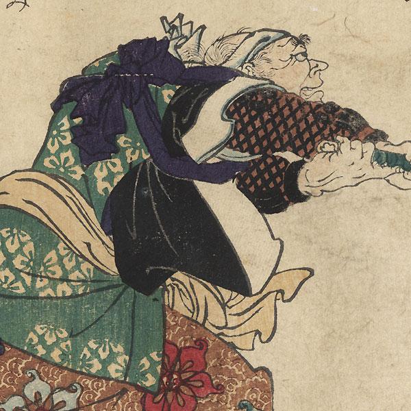 Hazama Kihei Fujiwara no Mitsunobu by Yoshitoshi (1839 - 1892)