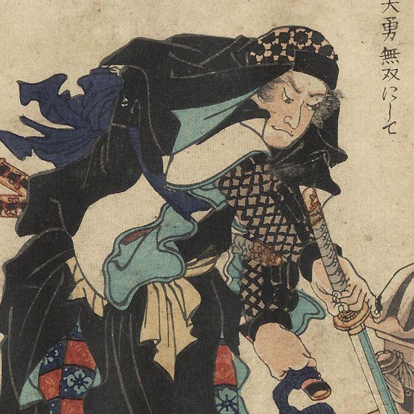 Muramatsu Sandayu Fujiwara no Takanao by Yoshitoshi (1839 - 1892)