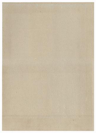 Chikamatsu Kanroku Minamoto no Yukishige by Yoshitoshi (1839 - 1892)