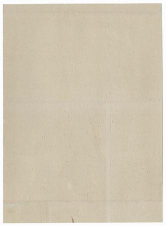Yokokawa Kanpei Fujiwara no Munenori by Yoshitoshi (1839 - 1892)