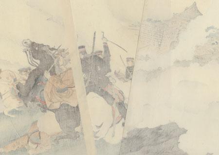 Scouts Clash Outside the Seven-Star Gate, 1904 by Yoshikuni (active circa 1894 - 1910)