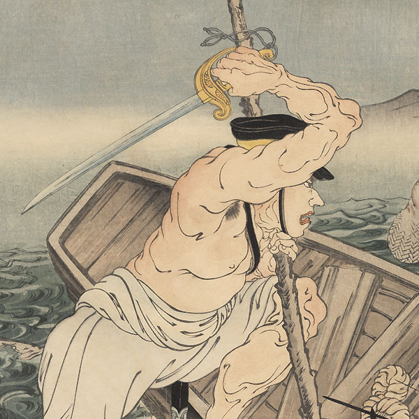 Attacking Chinese Soldiers in Boats by Meiji era artist (not read)