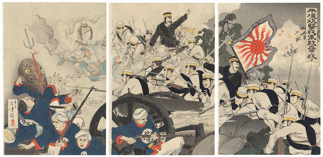 Attacking Pyongyang, Our Soldiers Conquer the Enemy Fortress, 1894 by Toshikata (1866 - 1908)