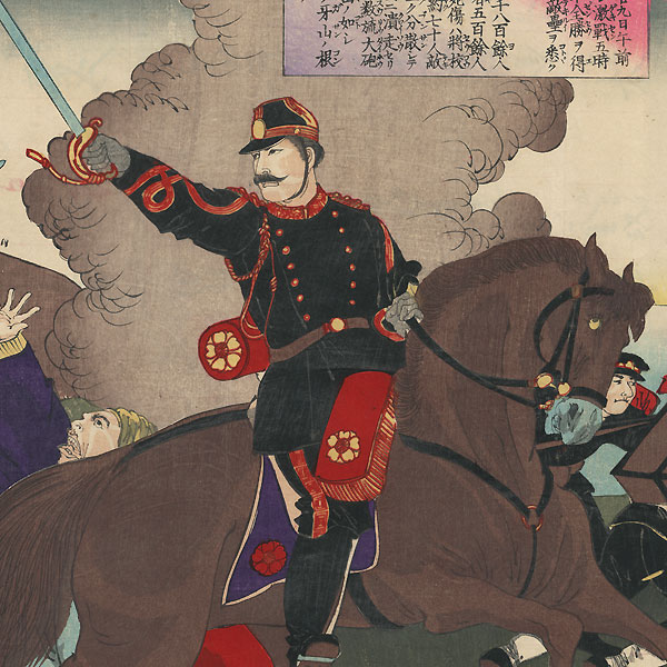 Sino-Japanese War Battle by Chikanobu (1838 - 1912)