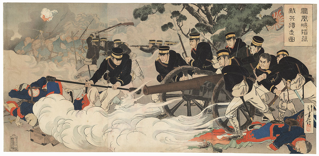 The Fall of Fenghuangcheng: Putting the Enemy to Rout, 1894 by Toshikata (1866 - 1908)