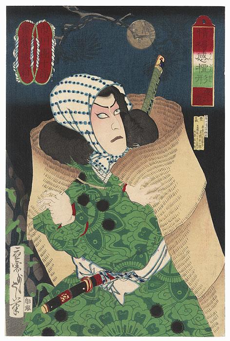 Evening Dew: Ichikawa Danjuro IX as Saito Kuranosuke Toshizo, 1876 by Yoshitoshi (1839 - 1892)