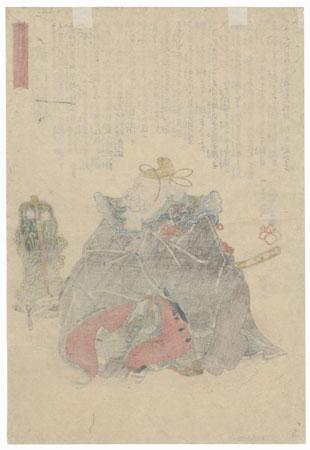 Takenouchi no Sukune  by Kuniyoshi (1797 - 1861)