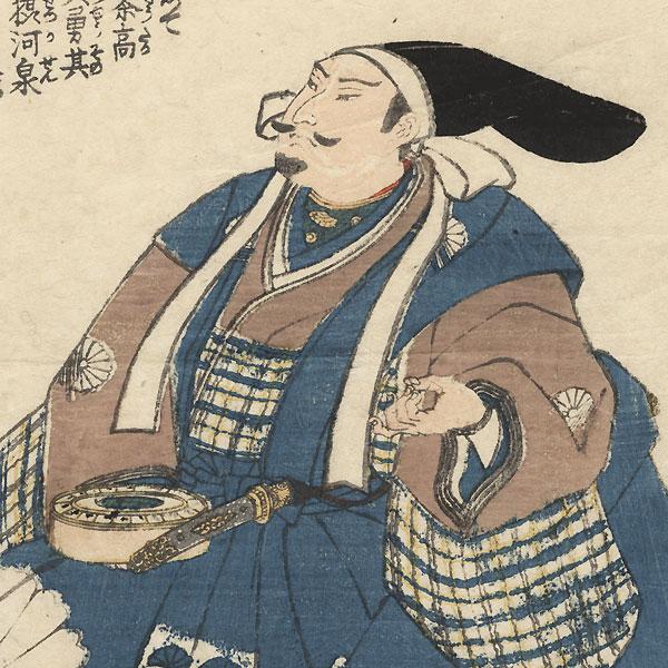 Kusunoki Masashige by Kuniyoshi (1797 - 1861)