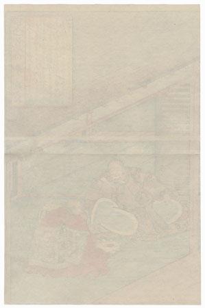 Taira no Kanemori, Poet No. 40 by Kuniyoshi (1797 - 1861)