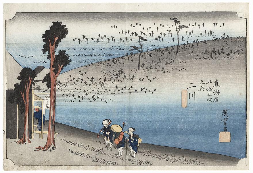 The Sarugababa (Monkey Plateau) Rest Stop at Futakawa, circa 1833 - 1834 by Hiroshige (1797 - 1858)