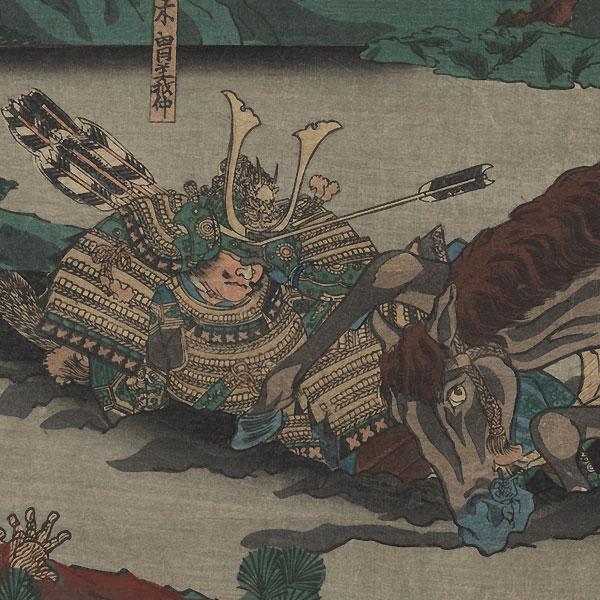 The Battle of Awazu, 1854 by Kuniyoshi (1797 - 1861)